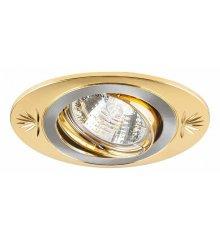 Встраиваемый светильник DL250 17907