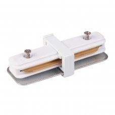Коннектор прямой для однофазного шинопровода TRC-1-1-I-WH белый
