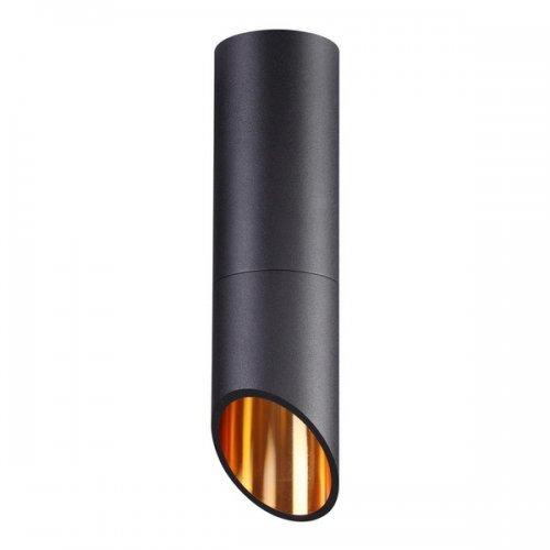 Точечный светильник Prody 4209/1C