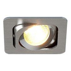 Встраиваемый светильник 1021 a030355