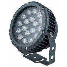 Настенный прожектор LL-885 32148