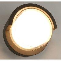Настенный светильник уличный A8159AL-1GY