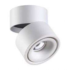 Накладной светодиодный светильник NOVOTECH 357845