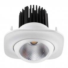 Встраиваемый светодиодный светильник Novotech Drum 357697