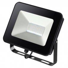 Прожектор светодиодный Novotech Armin 30W 357529