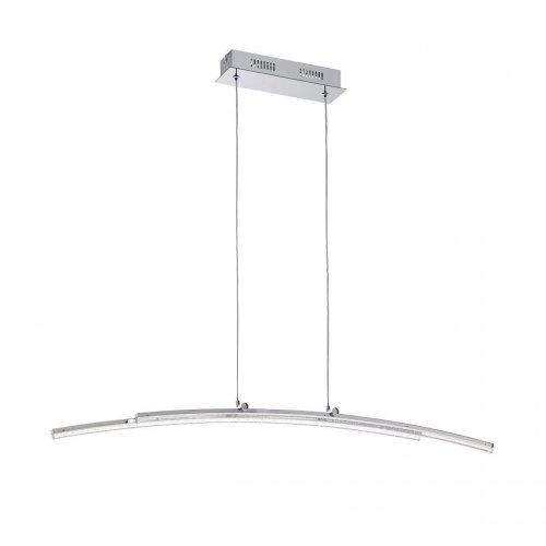 Подвесной светильник Eglo Pertini 96096