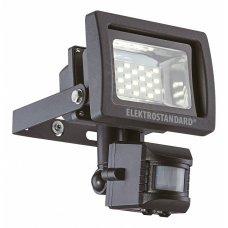 Настенный прожектор FL Led a034652