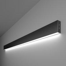 Линейный светодиодный накладной односторонний светильник 128см 25Вт 6500К черная шагрень