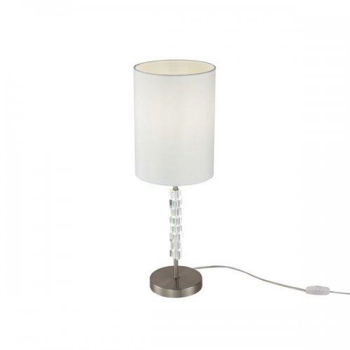 Настольная лампа Cube MOD011TL-01N