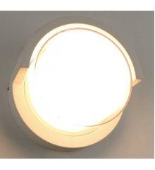 Настенный светильник уличный A8159AL-1WH