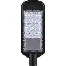 Уличный консольный светильник 32576